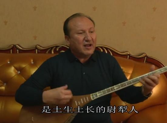 非遗传承人吐地尼亚孜:我绝不允许任何人抹黑我的国家!