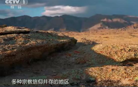 《中国新疆之历史印记》 第五集 多教并存