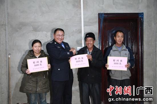 国家移民管理局在广西三江开展走访慰问活动