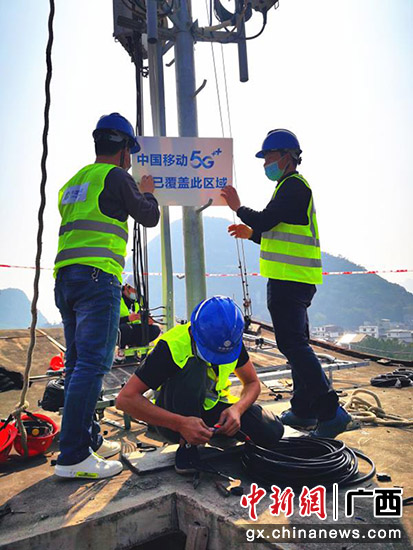 桂林移动优化网络全力护航春运通信保障