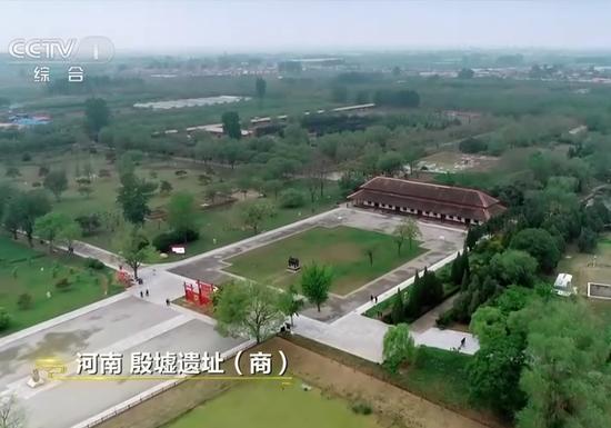 《中国新疆之历史印记》 第八集 华夏一体