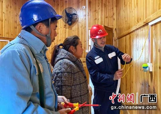 """广西:电力""""一张网""""增进民生新福祉"""