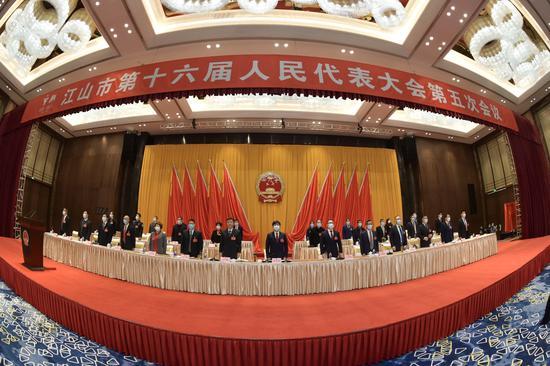 江山市第十六届人民代表大会第五次会议现场。沈天法 摄