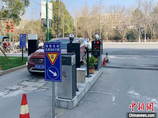 """聚星官网:如何掀开数字化改革""""新章""""?"""