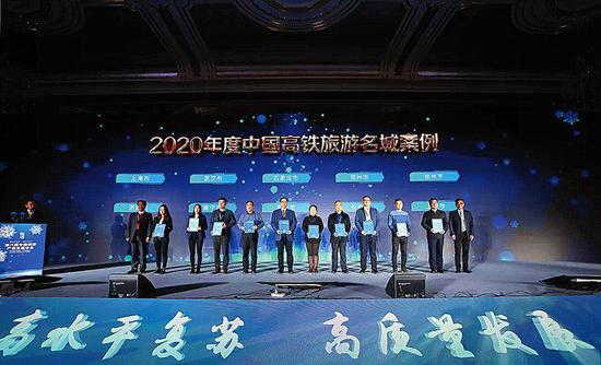 2020年南宁市文化广电和旅游行业十大事件