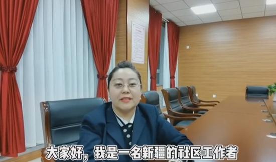 新疆社区工作者:蓬佩奥闭嘴吧,不要再诋毁我们的家园了