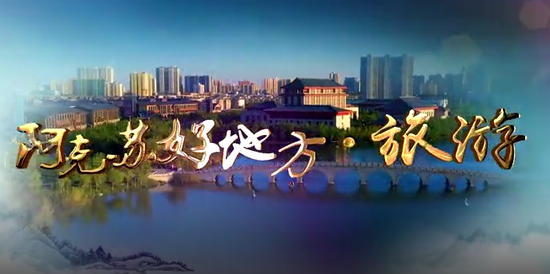 《阿克苏水流合集》——阿克苏好地方•旅游篇