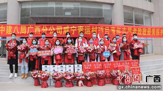南宁青年志愿者为抗疫一线医护工作者送新春祝福