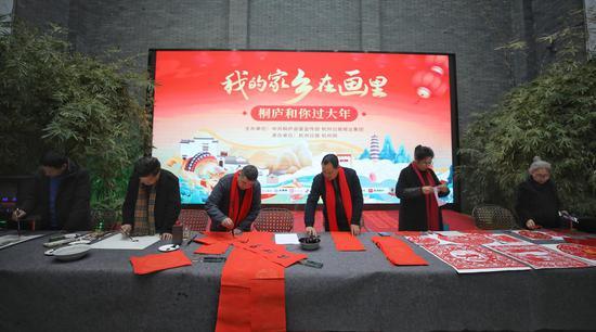 直播活动现场。桐庐县委宣传部 供图