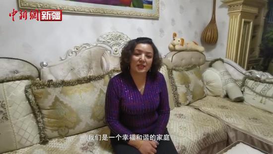 喀什市美发店老板肉先古丽·努尔买买提:蓬佩奥满嘴谎言