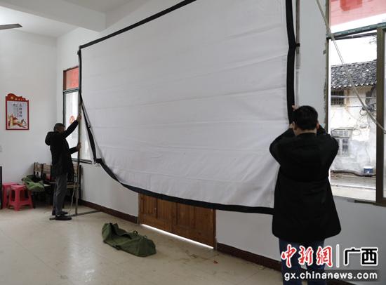 桂林临桂区红色电影进基层活动月启动