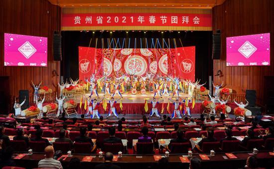 2月9日,省委省政府举行2021年春节团拜会。图为会议现场。贾智 摄