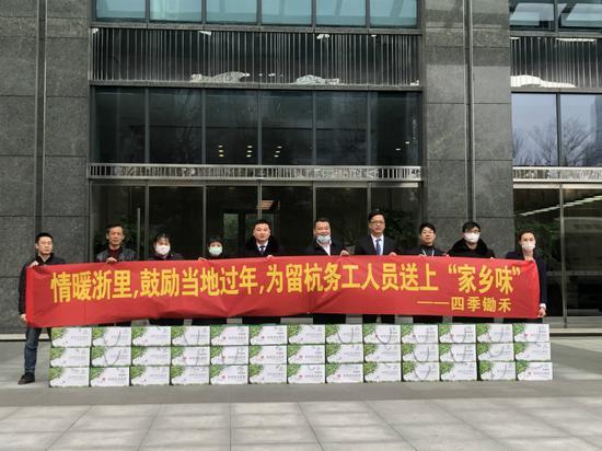 四季锄禾为杭州兴耀物业有限公司送上春节大礼包。 邵平供图