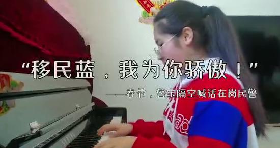 """""""移民蓝,我为你骄傲!""""——春节,警宝隔空喊话在岗民警"""