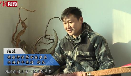 传承锡伯族弓箭文化 新疆小伙用传统手艺创业