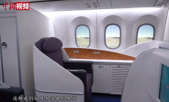 西北最大空勤训练中心:模拟客舱还原真实场景