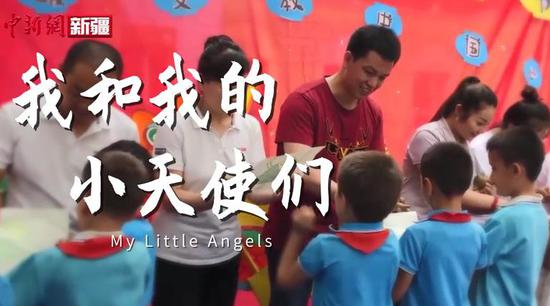 我和我的小天使们——《来自中国新疆的真实故事》