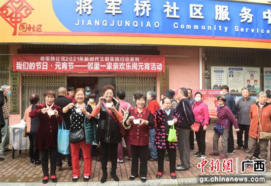 桂林市象山区将军桥社区举办元宵节系列活动