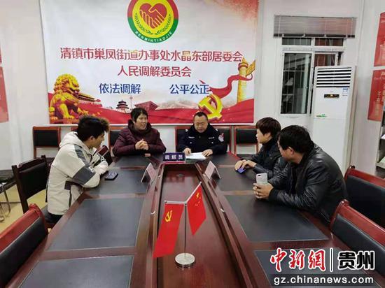 张忆蓉(左二)正在开展调解。