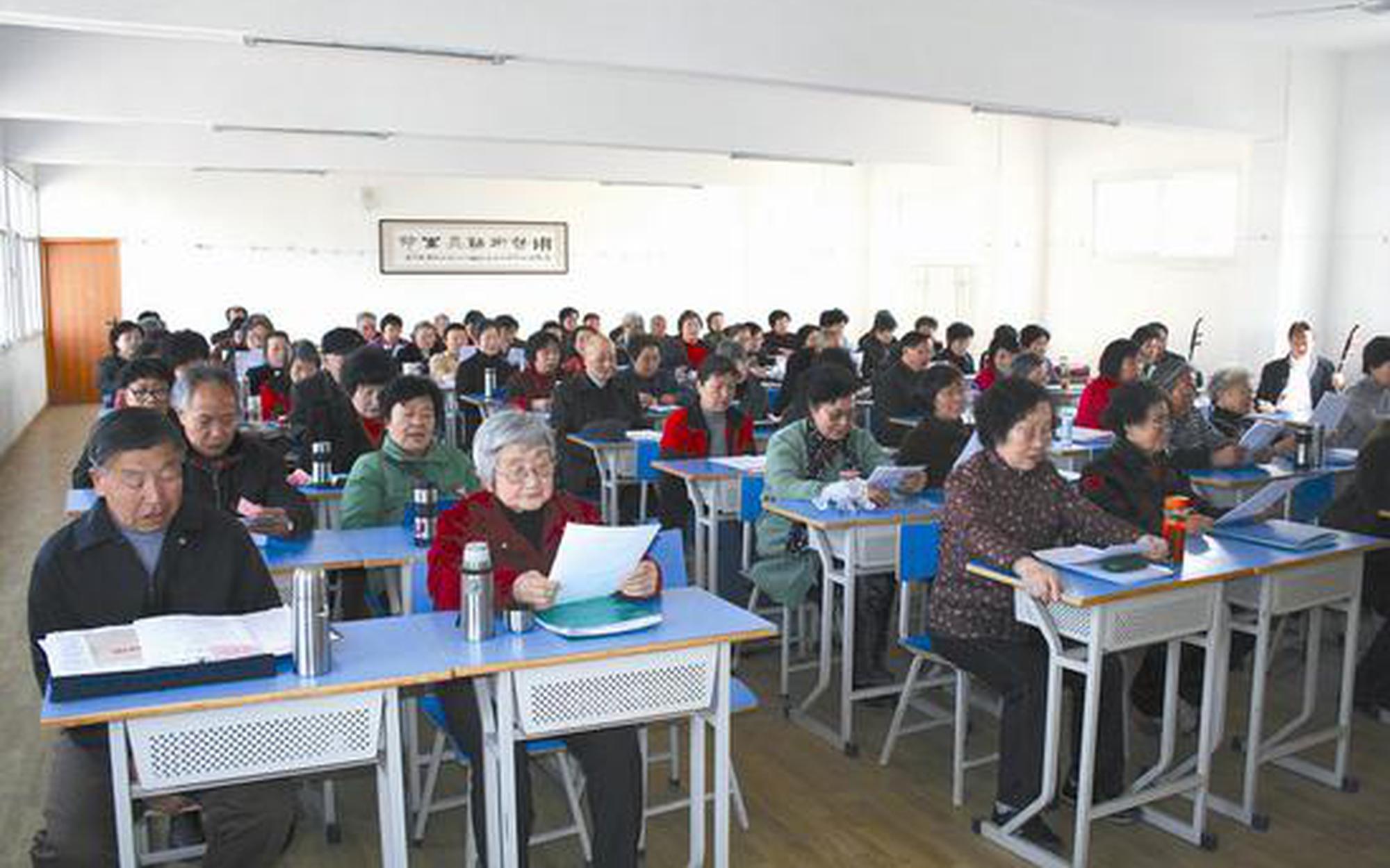 寧夏老年大學打算招生2240人次!3月5日起報名