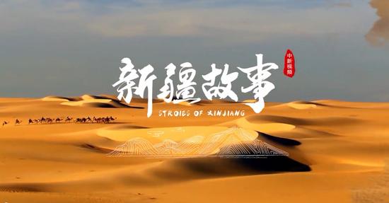"""新疆退休教师""""痴迷""""登山30多年 曾登顶珠峰"""