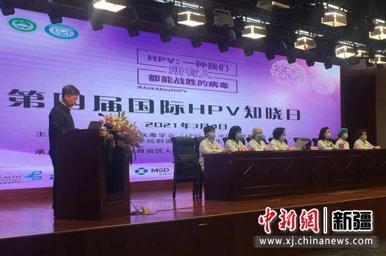 第四届国际HPV知晓日中国站活动在乌鲁木齐举行