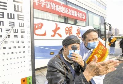 天津市眼科医院送光明 将社区直通车开到家门口