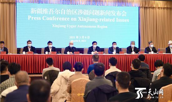 新疆维吾尔自治区举行宗教人士专场涉疆问题新闻发布会