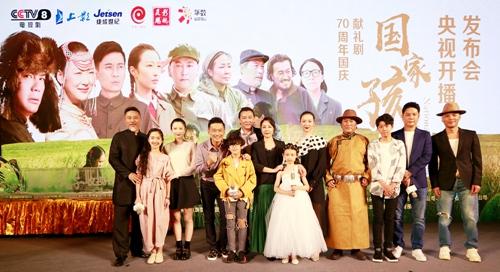 电视剧《国家孩子》开播发布会现场。来源中国新闻网