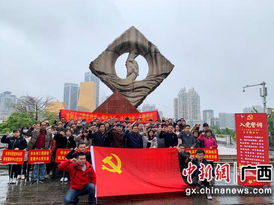 柳州水利局党员职工重温水利史
