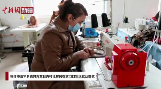喀什制衣厂托起妇女就业增收梦