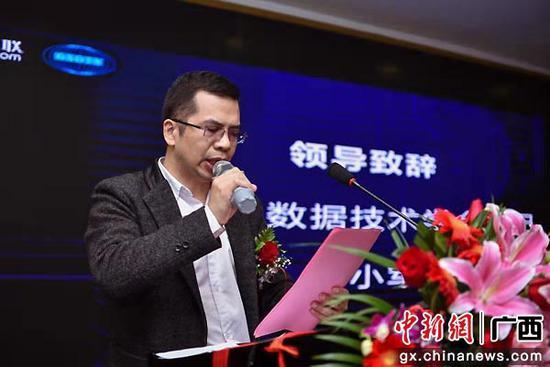 广西大数据技术学会党支部书记、秘书长邓小军致辞。广西大数据技术学会供图