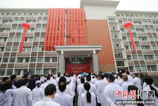 广西壮族自治区南溪山医院新住院大楼8号楼落成