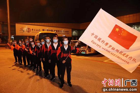 南溪山医院3名中国援科摩罗短期抗疫医疗队员出征