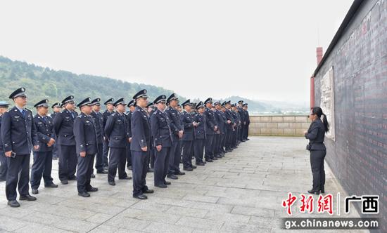广西桂林市公安局开展红色教育现场教学活动
