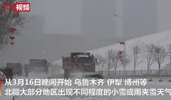 南疆沙尘北疆下雪 新疆开启多种天气模式