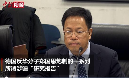 新疆官员:郑国恩之流终将接受法律裁决
