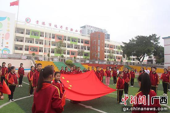 譚彩珍 岑記華  供圖