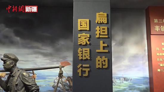 毛泽民曾住在这里 探访乌鲁木齐毛泽民故居