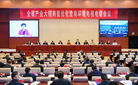 3月19日,全省产业大招商暨优化营商环境电视电话会议在贵阳召开。图为会议现场。贾智摄
