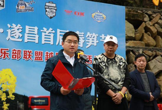 遂昌縣文化和廣電旅游體育局副局長張騰海致詞 吳佩松 攝