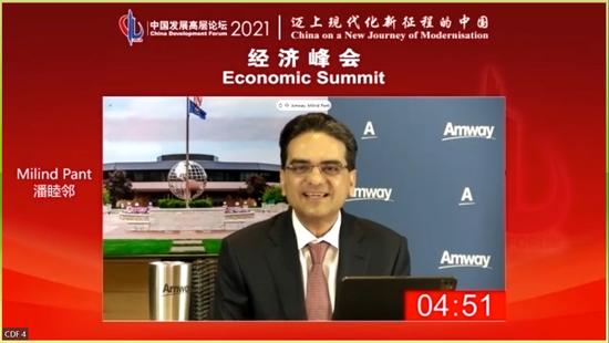 安利全球CEO潘睦邻: 聚焦大健康赛道 助力健康中国建设
