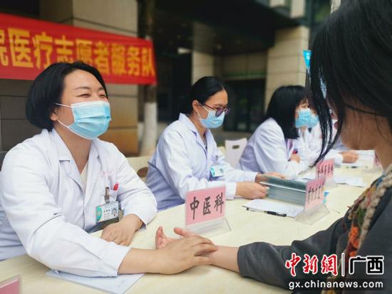 桂林医务人员学习党史感党恩 为民办事践初心