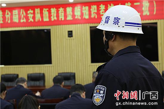 贺州平桂:开展教育整顿理论知识考试