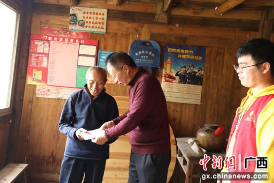 南溪山医院党团员到龙胜植树造林助力乡村振兴