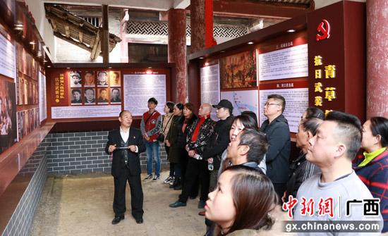 广西桂林平乐县掀起党史学习热潮