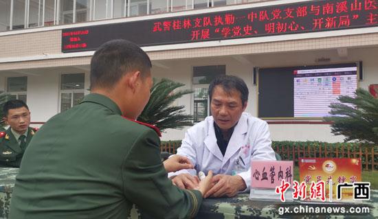 桂林创新党史学习方式 丰富军民共建内容
