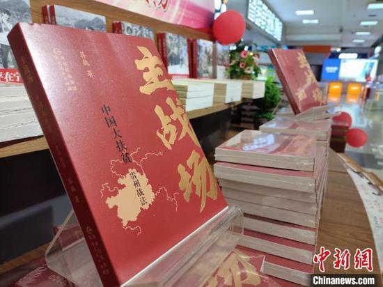 """貴州:系統策劃記錄""""千年之變""""系列圖書出版發行"""