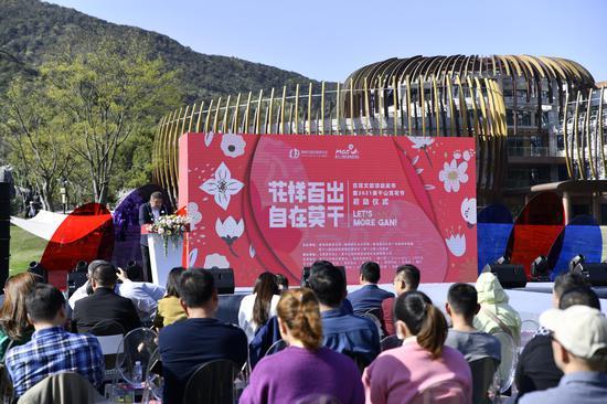2021莫干山赏花节现场。莫干山国际旅游度假区管委会