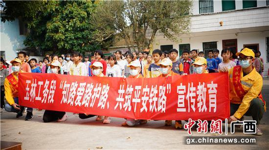 玉林工務段路外安全宣傳小分隊隊員在學校與師生們一起互動、合影留念。譚育俊 攝